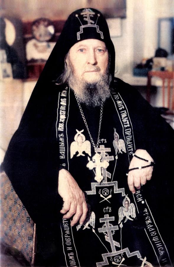 Наставления мирянам схиигумена Саввы (Остапенко)