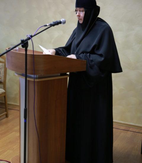 Игумения Евфросиния приняла участие в научно-практической конференции